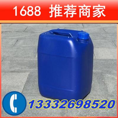 供应DAA溶剂/二丙酮醇/25L桶装/高纯度双丙酮醇/品质保证