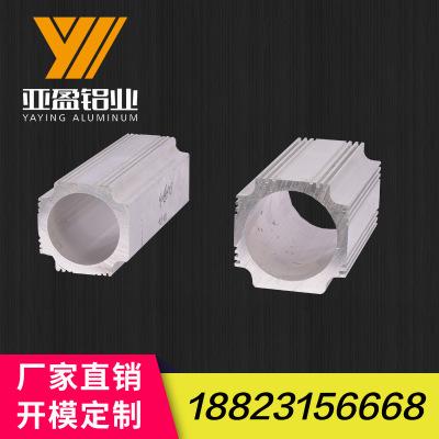定做电机铝合金外壳6063马达铝型材外贸加工散热机箱铝外壳佛山厂