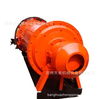 供应高效节能球磨机 小型水泥磨 原料磨 选矿球磨机 建筑材料球