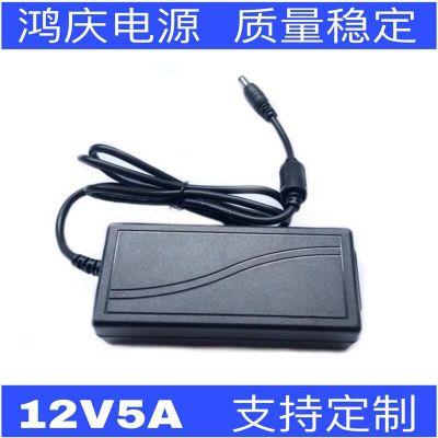 12v5a电源适配器 电机水泵LED灯条显示屏监控桌面式直流开关电源