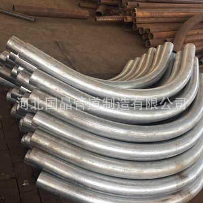 专业生产 无缝镀锌弯管  电力穿线镀锌过轨弯管 S型弯管 定制批发