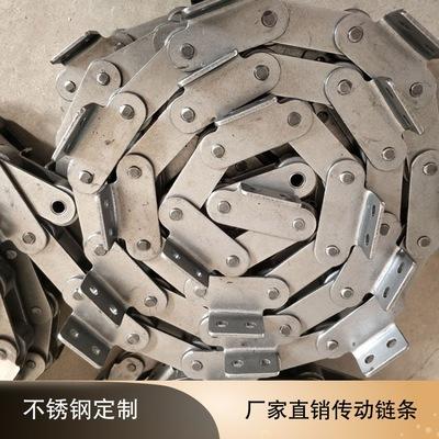 201304不锈钢链条定做碳钢传动链条非标弯板链条不锈钢滚子链条