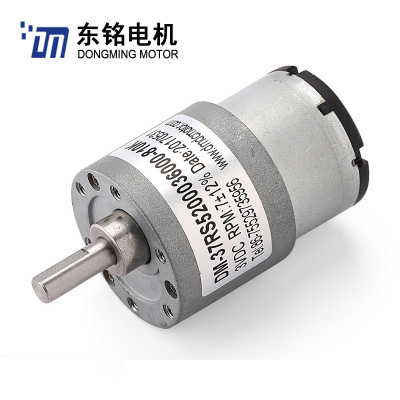 37RS520减速马达 微型直流减速电机 6V12V24V 点钞机碳刷电动机