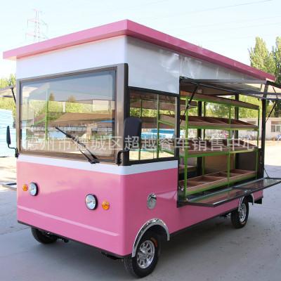 多功能美食早餐车移动售票车快餐车汉堡炸鸡小吃车麻辣烫水煮串车