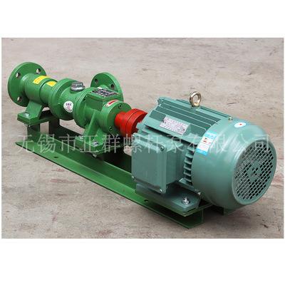 正群生产内啮合密闭式螺杆泵 转子式容积泵 自吸性强 压力脉动小