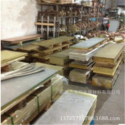 高精度H62黄铜板-印刷用紫铜板-直销直线度好黄铜棒