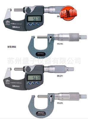 现货三丰数显管材千分尺395-351,螺旋测微器,电子分厘卡