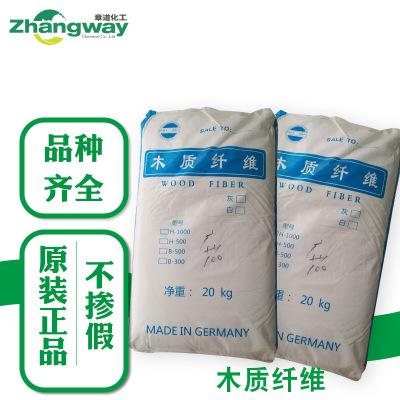 供应批发木质纤维抗裂木质纤维 混凝土外加剂量大从优厂家直销