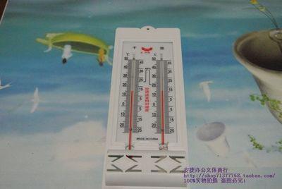 正品 双鱼B-2家用干湿温度计室内湿度计 家庭玻璃管湿度表