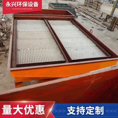 斜管式矿浆浓缩污泥脱水设备 深锥浓密机定制
