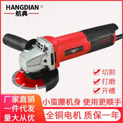 航典角磨机磨光机大功率手持式家用石材不锈钢打磨切割机工具批发