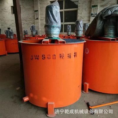 生产700L搅拌桶 双层不锈钢搅拌桶 砂浆泥浆拌料桶厂家
