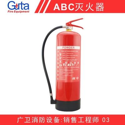 消防6kg ABC干粉灭火器 EN615标准 广东厂家 出口批发 30-40%药剂