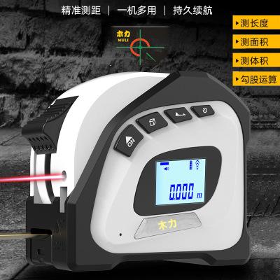 40M5米激光测距卷尺面体积勾股智能钢卷拉尺红外线多功能测量仪