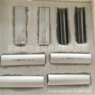来图加工定制  W97钨镍钛铁加工件  硬质合金生产加工异形件