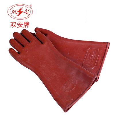 双安牌 12KV橡胶绝缘手套 电工高压防护手套 厂家直销 现货批发