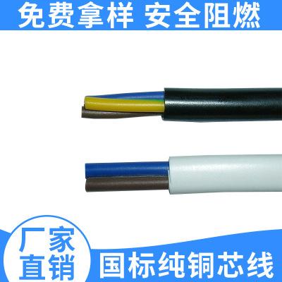 供应多芯护套线 多芯护套橡胶电缆深圳宝安区电线电缆厂家