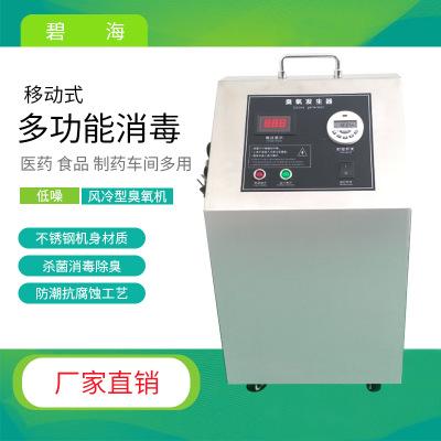 臭氧发生器,移动式臭氧发生器,水处理用臭氧发生器,臭氧机设备