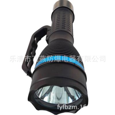 海洋王RJW7103手提式防爆探照灯 LED探照灯 手提式超强光工作灯