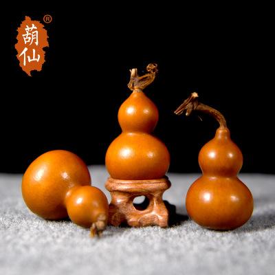 葫仙精品把玩老葫芦天然做旧老葫芦紫葫芦浆文玩摆件捻葫芦收藏