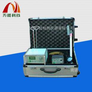 生产SL-206B型地下电缆故障定位仪 电力电缆故障测试仪故障定位仪