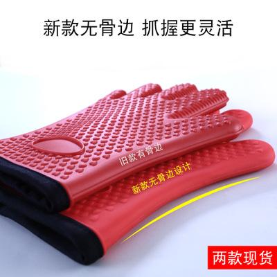 食品级硅胶加棉隔热防烫手套五指烤箱微波炉适防滑加厚防护手套