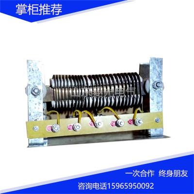 QZX系列电瓶车电机车电阻器直流架线式井下露天矿用铁铬铝电阻器