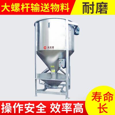 直销供应 500kg混色搅拌机适用于 原料与色母混合搅拌 大型捞料集