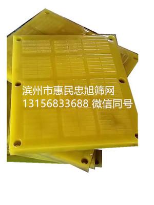 筛网聚氨酯筛板厂家直销高效聚氨酯耐 棒条滚筒筛