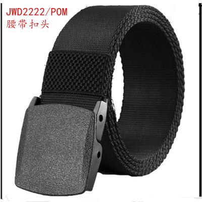 现货环保帆布皮带扣头腰带塑料扣头户外腰带配件内径 4CM 号222