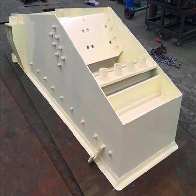 槽式给料机 震动给料机机型齐全 板式简易喂料机质优价廉 采德售