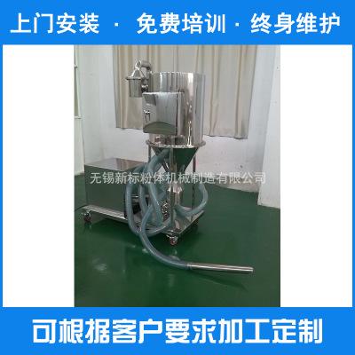 供应 真空粉末上料机 气力输送机 吸料机 加料机 真空上料机