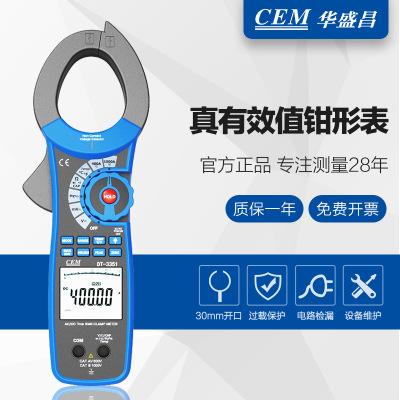 CEM华盛昌1500A真有效值数字钳形表浪涌电流测量DT-3351/DT-3352