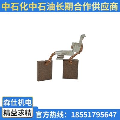 批发配电动电机工具碳刷配件  牧田系列 CB-440   3X10X13