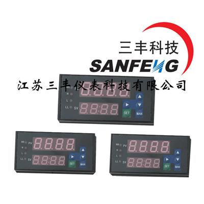 智能温度调节仪 温度控制显示仪 温度显示调节仪  液位显示调节仪