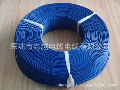 高温硅胶线 0.2 0.3平方 0.5 0.75 1.0 1.5 2.5平方高温硅胶线缆