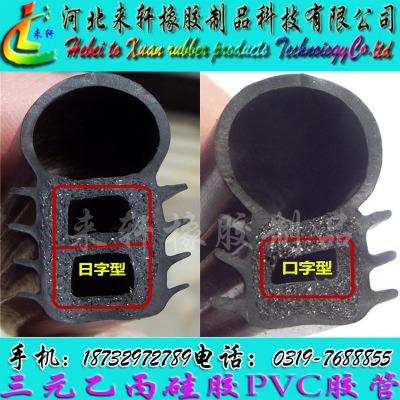 厂家定制机电机械用异型橡胶条 密封件三元乙丙橡胶制品 阻燃胶条