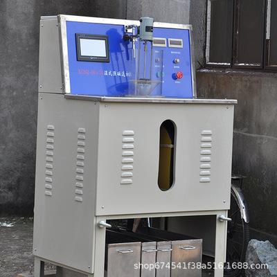 浙江高校试验用XCSQ50*70湿法强磁选机 实验强磁电磁除铁器多少钱
