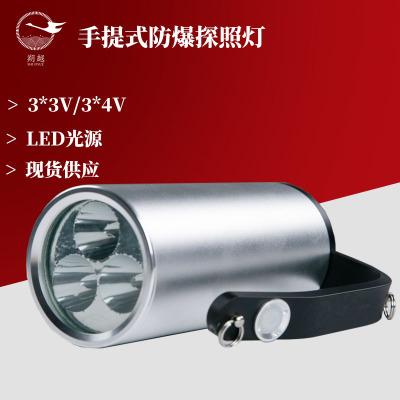 led防爆探照灯 rjw7101便携手提式充电探照灯多功能强光应急灯