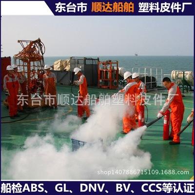 船用CCS推车式水基型泡沫灭火器推车式二氧化碳推车干粉灭火器