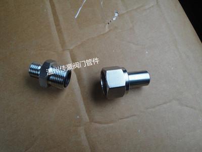 精品打造JB/T966带O型平面密封圈的304对焊式直通终端液压活接头