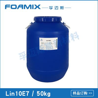 正癸醇聚氧乙烯醚  直链碳十醇聚氧乙烯醚 Lin10E7
