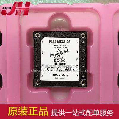 进口 PAH450S48-28 隔离直流半砖电源模块 DC-DC 48V转28V 450W