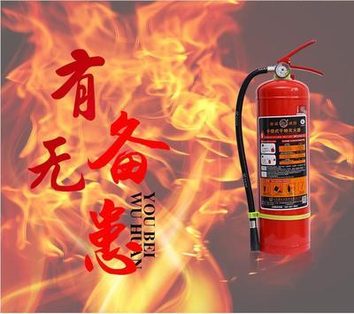 3C认证手提式干粉灭火器 年检包过手提式干粉灭火 器消防器材