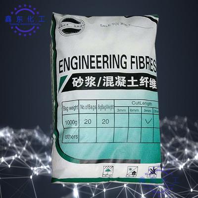 供应聚丙烯短纤维 工程纤维 砂浆混凝土外加剂 pp纤维 量大从优