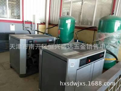 热卖 SDY电动移动螺杆机 SCY柴动移动空压机 螺杆机