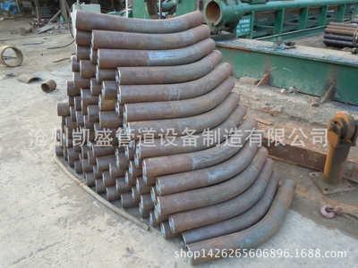 长期供应273*10碳钢弯管 s型弯管 非标弯管 弯管加工 规格齐全