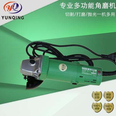 厂销正品日立电动角磨机G10SF3 4寸打磨抛光手砂轮角向磨光机切割