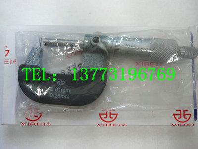 青量 电子数显/刻度壁厚管厚千分尺 A型测头直径1.8*高8mm 0-25mm