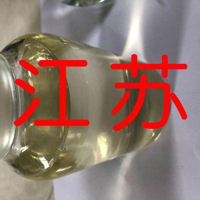 油酸咪唑啉缓蚀剂 基地直供 发货及时 量大从优 连云港工厂 江苏